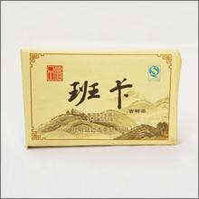 250g raw Chinese yunnan ripe pu er tea puer brick the China puerh tea puer the brick tea for health care proudcts *