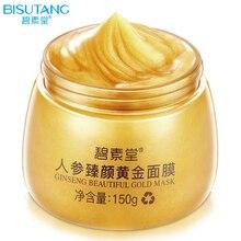 ФОТО ginseng facial skin care face moisturizing whitening anti aging washable hyaluronic acid moisturizing ageless acne treatment