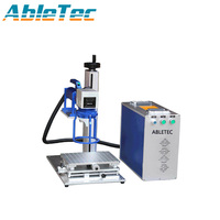 20w 30w laser engraving machine for jewelry laser fiber metal marking machine with Air cooling PC control system