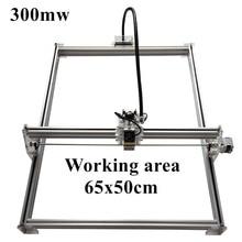 300 mW Mini desktop DIY Laser gravur graveur schneidemaschine Laser radierer CNC drucken bild von 50X65 cm Laser stecher