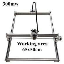 300 mW Mini masaüstü DIY Lazer gravür gravür kesme makinesi Lazer 50X65 cm Lazer Etcher CNC baskı görüntü oymacı
