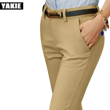 Plus Size Trousers Women Pants 2017 Spring Summer Casual OL