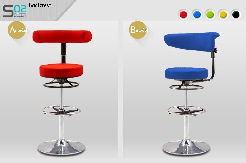 furniture chair red blue rotation stool bar coffee chair free shipping Apartment Dormitory chair bar chair yellow red blue green white stool free shipping