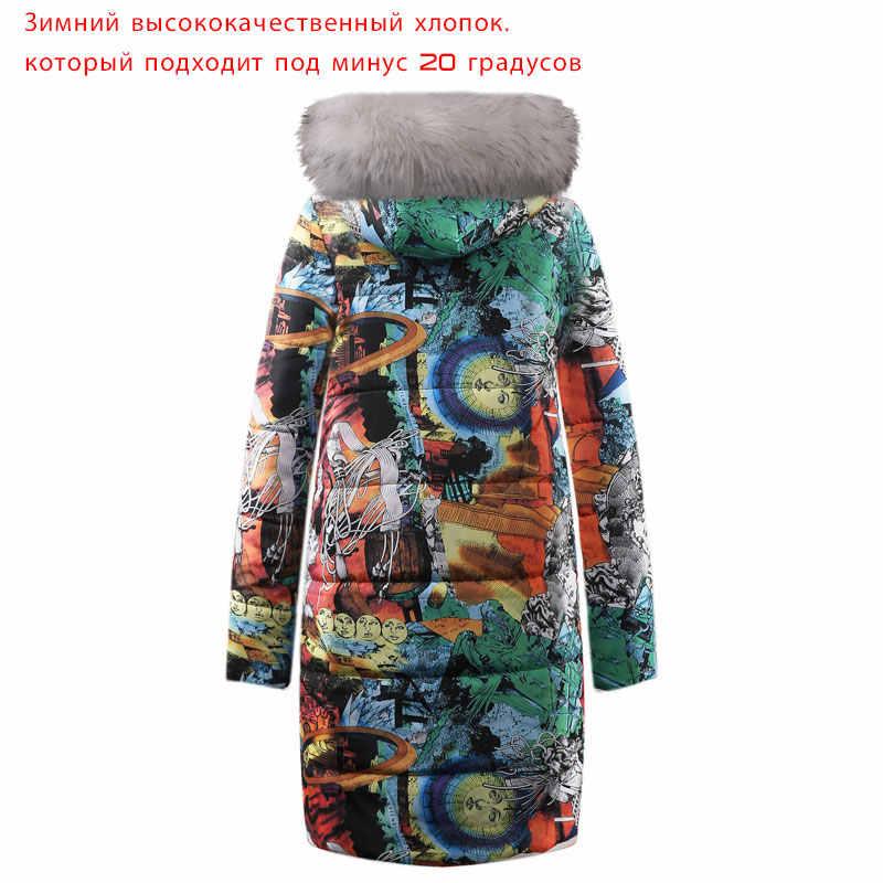 2019 NOVA Pele Morno Com Capuz Long Down Parkas Mulheres Para Baixo Jaqueta Casaco de Inverno Casaco de Algodão Acolchoado Jaqueta de Inverno Jaqueta Mulher feminino