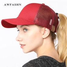 38e0448acb0a3 Gorras de cola de caballo de mujer de alta calidad parasol de verano gorras  de béisbol