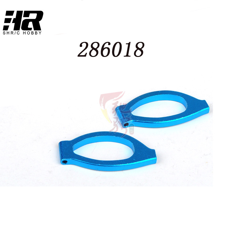 286018 86010 Front swing arm suitable for RC car 1 16 HSP 94186 Metal upgrade parts