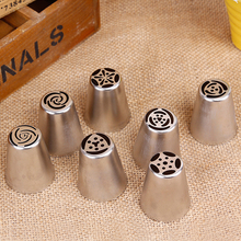 Hot Sale 7Pcs Stainless Steel Wedding Cake Design Butter Cream Flower Decorating Tips Tulip Flower Icing Russian Piping Nozzle