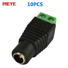IMIEYE 10pcs/lot CCTV accessories 2.1mm x 5.5mm Female DC Power plug dapter Connector surveillance free welding DC male plugs