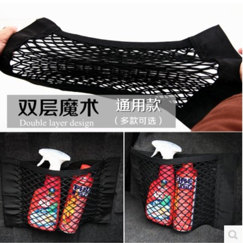 38*25cm Magnetic Loop And Hook Car Back Rear Tool Trunk Seat Elastic String Net Mesh Car Trunk Storage Bag