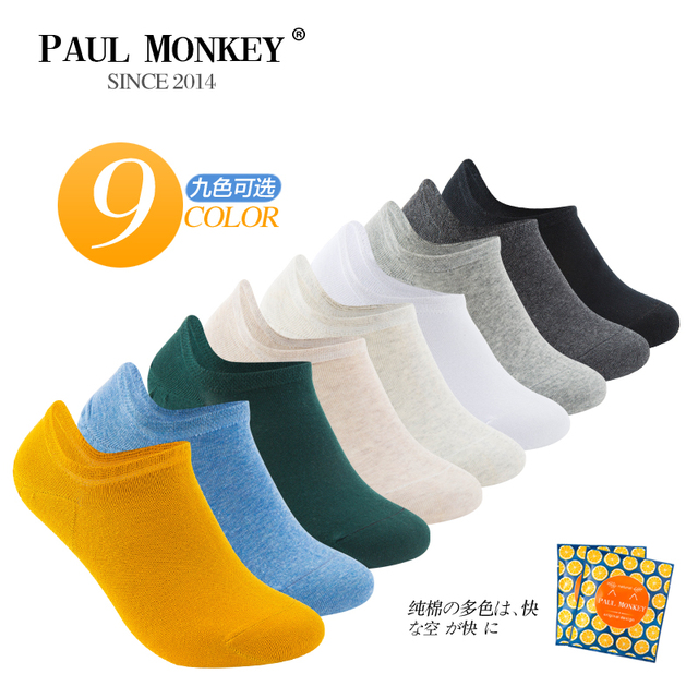 PIER POLO new fashion solid color socks men's casual boat socks (10 pairs/bag) to men's best sock gift Calcetines Largos Hombre