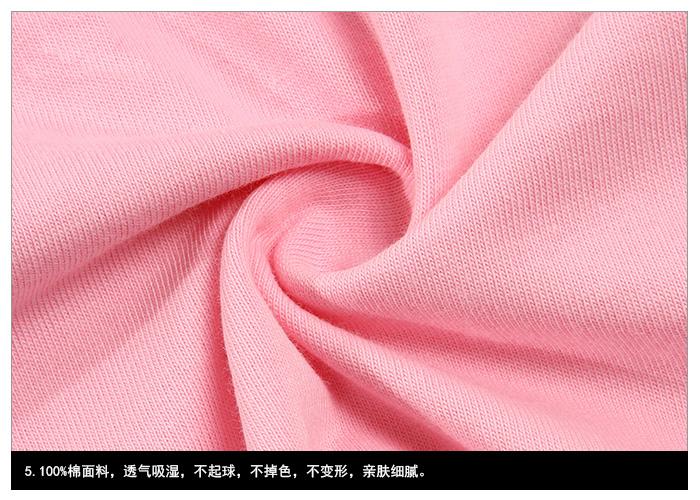 HTB1 g2qOFXXXXa3XFXXq6xXFXXXl - Lover Woman T shirt PTC 11