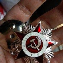 """Копия ордена 2-го класса """"Великая Отечественная война"""", медаль СССР"""