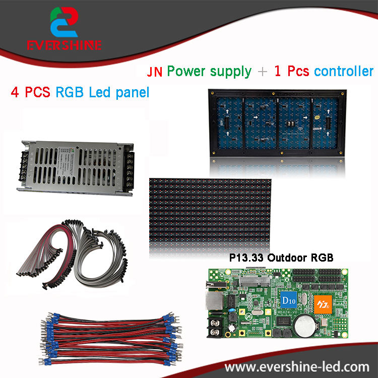 Outdoor led display screen DIY kits p13.33 outdoor rgb led module 4 Pcs + 1 Pcs controller + 1 Pcs JN power supply + all cables dmx512 digital display 24ch dmx address controller dc5v 24v each ch max 3a 8 groups rgb controller