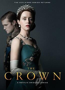 《王冠 第二季》2017年美国,英国剧情,历史电视剧在线观看