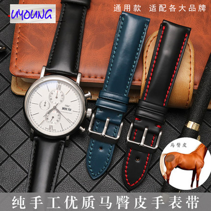 High Quality Leather Horse Hip Watch Belt Replacement For Rosn Million O-M-G Hippocampus 20 22mm Male Watch Strap