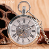 SHUHANG Vintage Retro Steel Silver Case White Dial Analog Mechanical Relogio Pendant FOB Chain Men Women