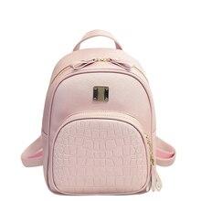 Fashion PU Geniune Leather Shoulder Bag Women Backpacks Crocodile Pattern Small Backpack Embossed School Bags For Girls