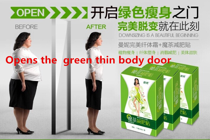 2014 hot sale Chinese medicine navel sticks green health keep fit   weight-loss stomach slimming  thin leg cream free shipping free shipping good quality huangshan maofeng green tea healthy loss weight chinese green tea