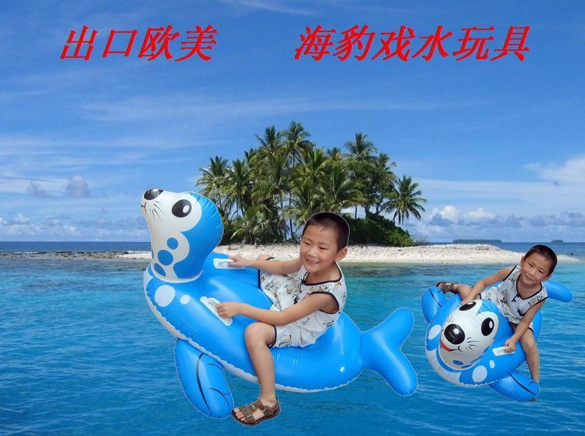 Foreign trade Quality Toys! Seal swimming toys animal toy inflatable toys -ckwj1