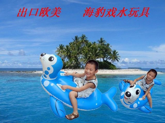Foreign Trade Quality Toys! Seal Swimming Toys Animal Toy Inflatable Toys   Ckwj1
