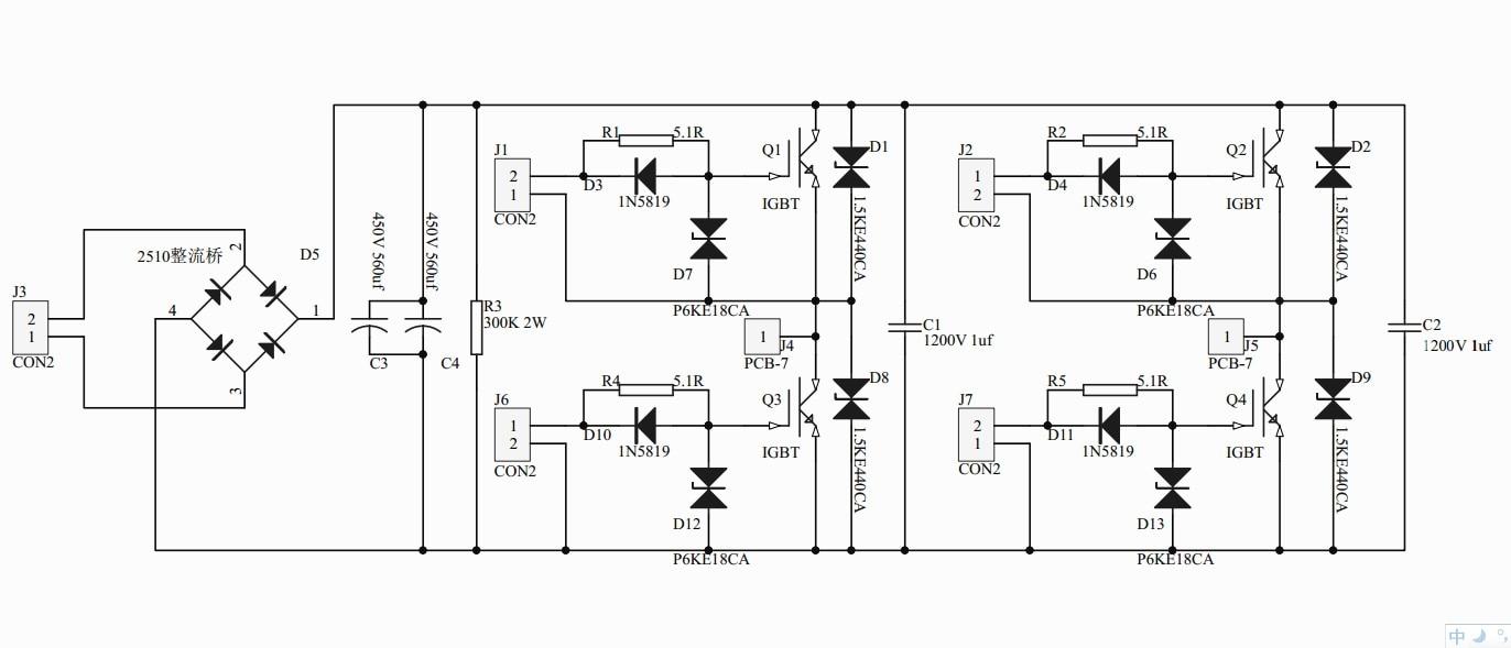 Full bridge Tesla coil DRSSTC high frequency series resonant music lightning