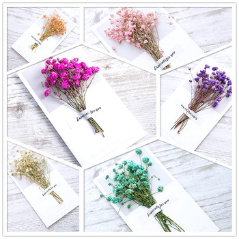 1pcs Fresh Dried Flowers Paper Envelopes Craft European Style Envelope For Card Mail Shipping Supplies Scrapbooking Gift 1