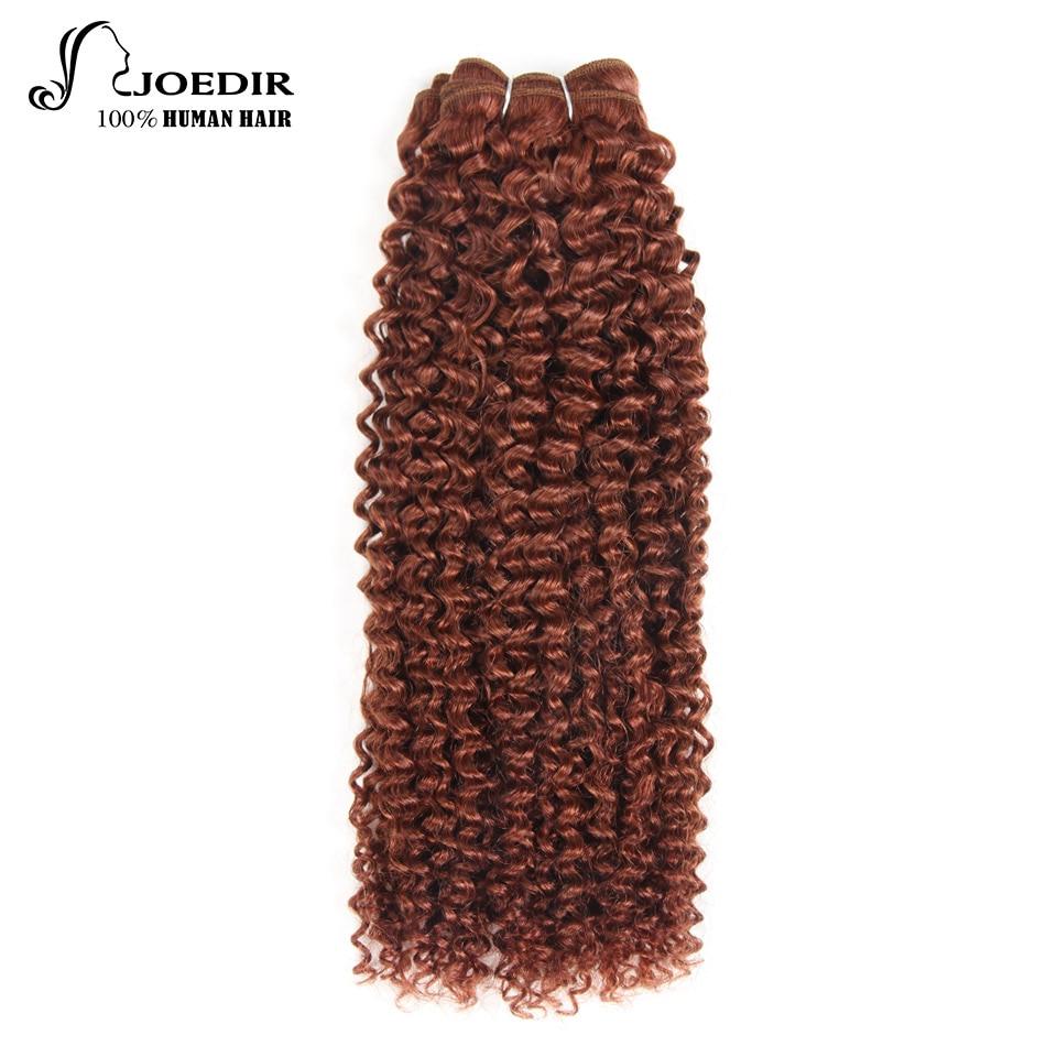 Joedir Hair Brazilian Water Wave 1 Piece Remy Hair Bundles 113g Färg - Skönhet och hälsa - Foto 1