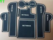 Auto anti-slip cup mat non slip door gate pad for Skoda octavia 2014-2015, free shipping