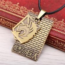 Attack on Titan Series Alloy Necklace Pendant