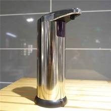 Автоматический дозатор мыла с инфракрасным зондированием из нержавеющей стали, держатель жидкого мыла, диспенсер для шампуня, жидкостный пенный насос для ванной комнаты
