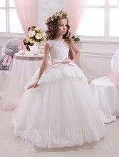 Princesa Branca Tulle Lace Tutu vestido de Baile Longo Da Menina de Flor Vestidos de 2016 Meninas Primeira Comunhão Vestidos de Aniversário vestido de daminha(China (Mainland))