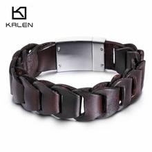 Kalen 20cm Clic Braided Leather Men Western American