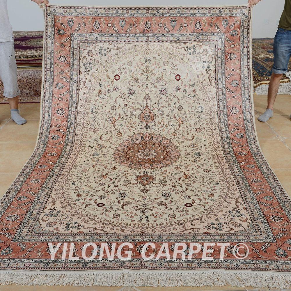 Pink Carpet Vantage Traditional Persian