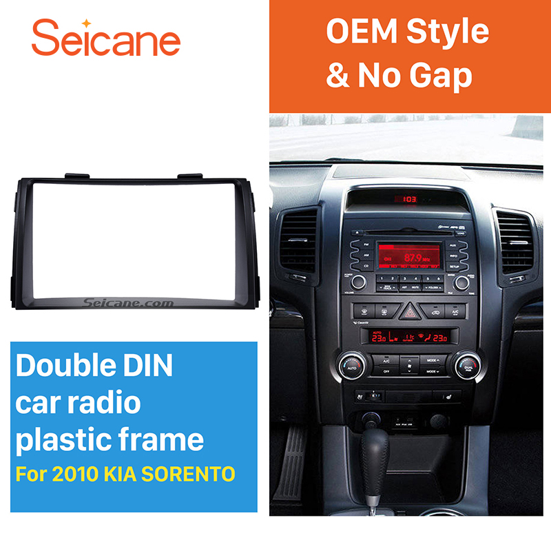 Seicane Black Double Din Car Radio Fascia for 2010 2012 KIA SORENTO Trim Install Frame Autostereo