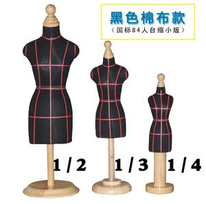Black sewing jewellery Woman Half body mannequin profissional,mini 1:3 scale Teaching tailor wood manikin Disk base can pin C416
