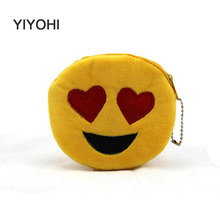 YIYOHI New Cute Style Novelty Emoji Smile Zipper Plush Coin Purse Kawaii Children Bag Women Wallets Mini Change Pouch Bolsa