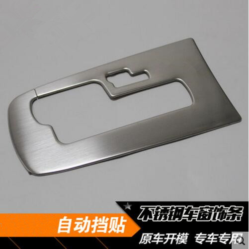 New ! Stainless Steel Automatic Gear panel cover frame sticker case For Chevrolet Chevy Cruze Sedan Hatchback 2009-2015