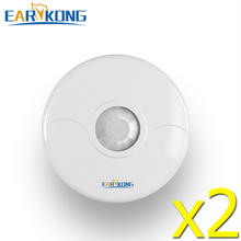 2 Pieces of Wireless Ceiling infrared detectors 433MHz For Home Security Wifi GSM PSTN Alarm System.