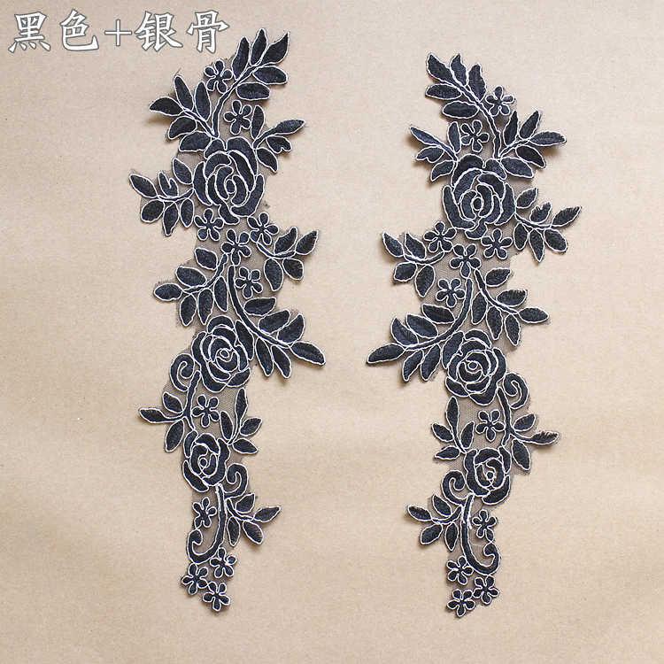 2 ピース/ロット 11 色白黒赤レーストリム花パッチのウェディングドレスアップリケ DIY の花嫁の服の襟のアクセサリー
