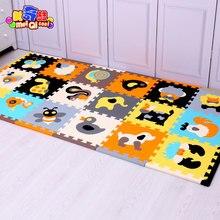 MeiQicool 18 unids con bordes largos bebé Juego de Puzzle de Espuma EVA Mat Ejercicio de Enclavamiento Azulejos Alfombra Del Piso para el Cabrito, cada 30 cm X 30 cm