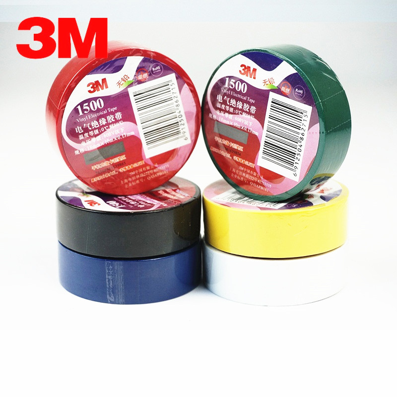1 Rolls 3M1500 Electrical Tape Flame Retardant Lead-free PVC Insulation Tape 10M Electrical Fire Rubber Tape 18mm * 10m
