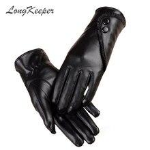 67be07bb360f9a Ekran Dotykowy LongKeeper PU Skórzane Rękawiczki Kobiety Zimowe Rękawiczki  Ciepłe Rękawiczki Dla Kobiety Winter Glove guantes