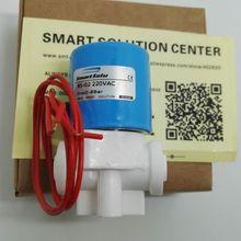 Новое поступление электромагнитный клапан 220VAC, размер: 6,35 мм, водяной клапан,, пластиковый электромагнитный клапан, водяной насос клапан