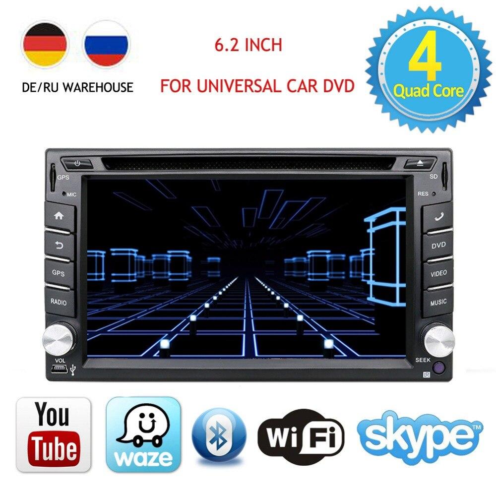 Quad Core voiture dvd 2 Din Android 7.1 Fit NISSAN QASHQAI Tiida Voiture Audio Stéréo Radio GPS TV 3g wiFi dvd automotivo Universel DDR3