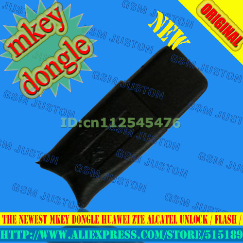 MKey Dongle Professional modem unlock flash repair tool-in