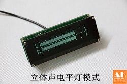 AK7115 Simplified Edition VFD Clock Music Level Spectrum