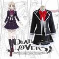 Diabolik Lovers Komori Yui Cosplay Costume School Uniforms Halloween Party Dress((Blazer & Vest & Skirt & Bow)
