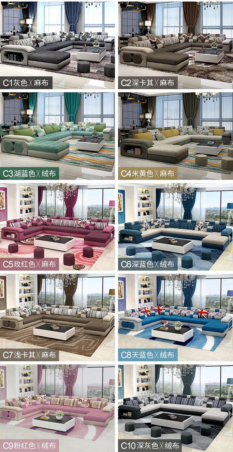 Us 999 0 New Arrival Modern Design U Shaped Sectional 7 Seater Fabric Corner Sofa In Living Room Sets From Furniture On Aliexpress
