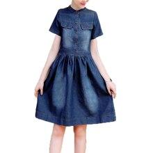 2017 Women Denim Dress Fashion Slim Short Sleeve O-neck Pocket Design Korean Jeans Clothing Vintage A-line Casual Solid Dresses