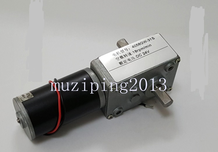 DC:gear motor/double shaft turbine/12V/24V/brush/big torque              lzx